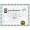 Baptism Certificate II